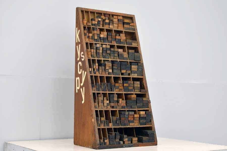 Hamilton Furniture Cabinet w/ Assorted Wood Furniture