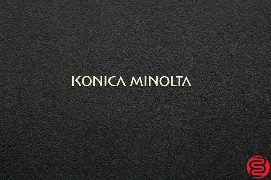 2007 Konica Minolta Bizhub 1050e Monochrome Digital Press w/ Staple Finisher, Folding Unit, and High Capacity Tray