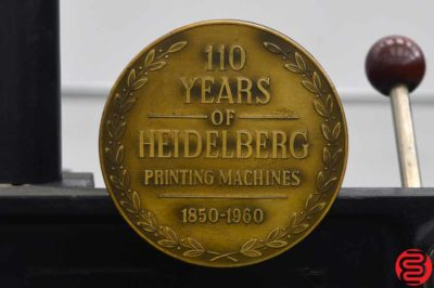 "Heidelberg 10"" x 15"" Red Ball Windmill Letterpress"