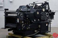 "Heidelberg KORD 64 18"" x 25 1/2"" Offset Printing Press - 032319095558"
