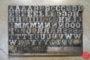 Assorted Letterpress Wood Type - Full Set Capitals - 052919035249