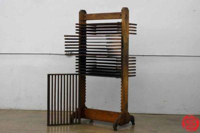 Hamilton Letterpress Type Cabinet - 052319074513