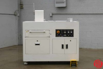Keillc ML200 EZ Book Binding Machine - 050919010231