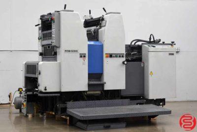 Ryobi 522HX Two Color Offset Printing Press - 061119045239