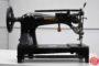Singer Antique Sewing Machine - 082919085531