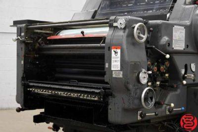 Heidelberg KORS 52 x 72 Single Color Sheet Fed Rotary Offset Press - 110419020700