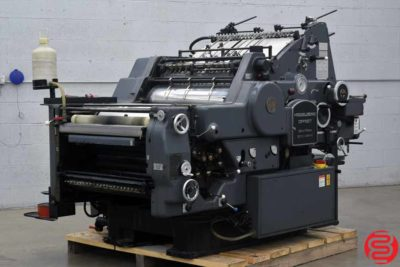 Heidelberg KORS 52 x 72 Single Color Sheet Fed Rotary Offset Press - 010420110550