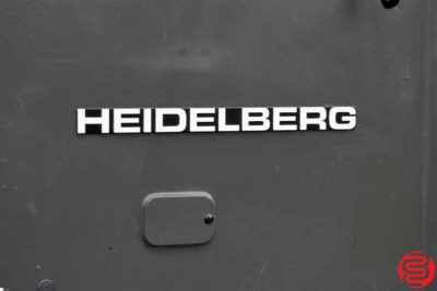Heidelberg MOZP 19 x 25.5 Two Color Offset Press - 013020031540