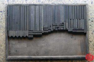 Assorted Letterpress Cuts - 032520014640