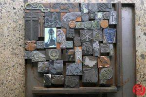 Assorted Letterpress Cuts and Ornaments - 032720023110