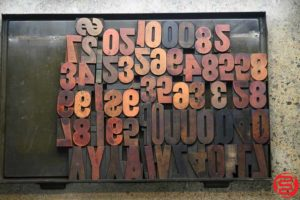 Assorted Letterpress Wood Type - 022120100730
