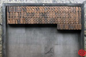 Assorted Letterpress Wood Type - 1 - 032520111730