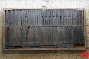 Assorted Letterpress Wood Type - 6 - 032520022340