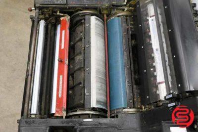 "Heidelberg KORD 64 18"" x 25 1/4"" Offset Printing Press - 051920030540"
