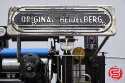 """Heidelberg 10"""" x 15"""" Red Ball Windmill Letterpress - 052020015420"""