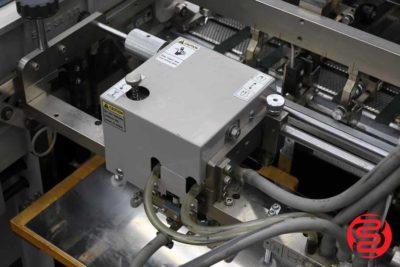 Ryobi 512 Two Color Offset Printing Press - 052120012320