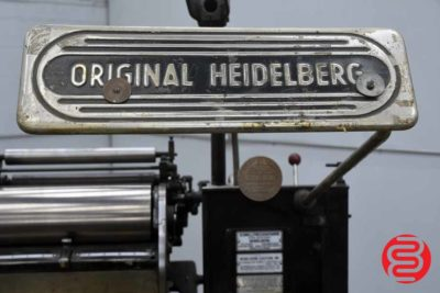"""Heidelberg 10"""" x 15"""" Red Ball Windmill Letterpress - 062420103800"""