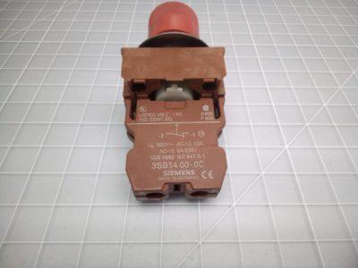 GBC Pro-Tech Emergency Stop Switch - P02-000020