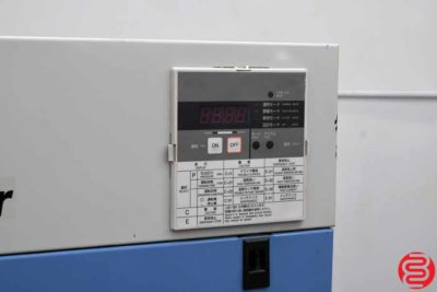 Anest Iwata SLP-55ED Oil Free Scroll Compressor - 082420084830