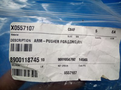 Arm Pusher 0557107 - P02-000312